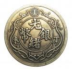 китайская монета - оберег 1