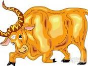 Год быка - восточный гороскоп