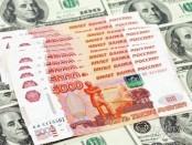 бумажные деньги (крупные купюры)